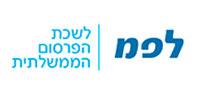 lpm-logo